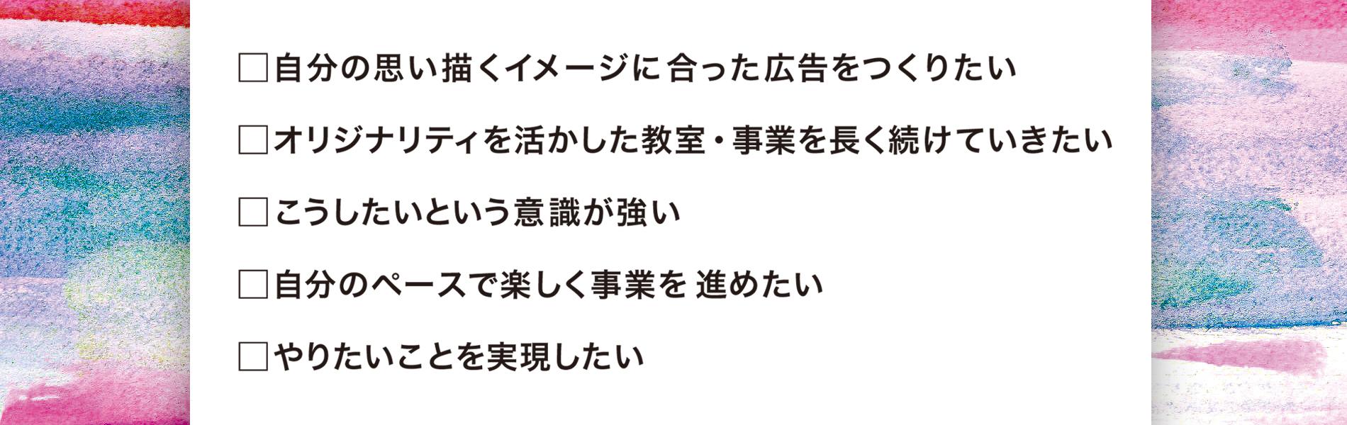 top_2